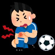 sports_soccer_kega.png